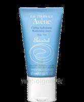 Pédiatril Crème hydratante cosmétique stérile 50ml à Agen